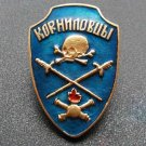 MEDAL ORDER SIGN KORNILOVITES WHITE MOVEMENT # 143