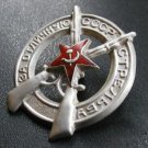 MEDAL ORDER FOR EXCELLENT SHOOTING USSR # 142