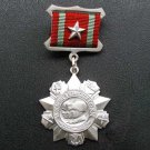 ORDER FOR DISTINCTION IN MILITARY SERVICE II DEGRE #137
