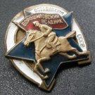 MEDAL ORDER VOROSHILOV RIDER 1936 # 134