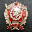MEDAL ORDER 10 YEARS OGPU 1927 # 130