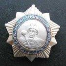 MEDAL ORDER BOGDAN KHMELNITSKY III DEGREE USSR # 123