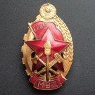 MEDAL ORDER FIREFIGHTER BADGE MVD USSR # 121