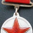 MEDAL ORDER XX YEARS THE RED ARMY 1938-1943 # 120