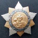 MEDAL ORDER BOGDAN KHMELNITSKY II DEGREE USSR # 118