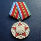 MEDAL COOPERATION OF THE RUSSIAN FEDERATION # 117