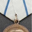 MEDAL ORDER PARTISAN OF THE PATRIOTIC WAR 2 DEGREE # 98