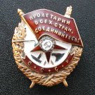 MEDAL ORDER ORDER OF THE RED BANNER OF THE USSR # 92