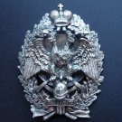 MEDAL FIREFIGHTER OF THE RUSSIAN EMPIRE OF MERIT # 81