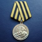 MEDAL RESTORATION OF THE COAL MINES OF DONBASS # 77