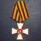 MEDAL ORDER ST GEORGE'S CROSS OFFICER GRADE 3 # 72