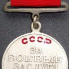MEDAL ORDER FOR MILITARY MERIT # 70