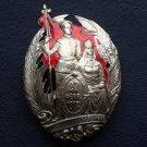 BADGE GUARDS REGIMENT OF VOLYN VOLYNSKY # 68