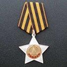 MEDAL ORDER GLORY 2 DEGREES USSR 1943-1991 GG # 66