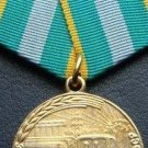 MEDAL ORDER FOR TRANSFORMATION NECHERNOZEMIE RSFSR # 63