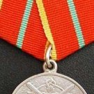 MEDAL ORDER FOR DISTINGUISHED MILITARY SERVICE # 59