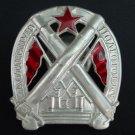 MEDAL ORDER FOR EXCELLENT TRAINING ARTILLERYMAN1925 #47