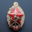 MEDAL ORDER FIREFIGHTER BADGE NKVD # 35