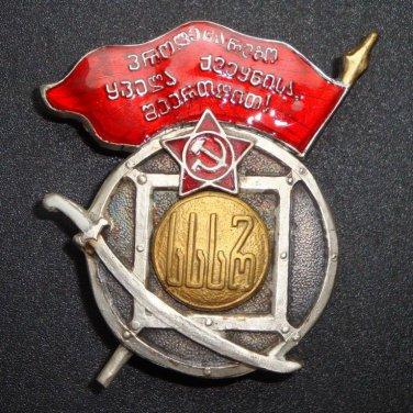 MEDAL ORDER RED BANNER BSSR 1923 # 30