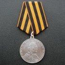 MEDAL ORDER FOR BRAVERY 1789 CATHERINE 2 # 28