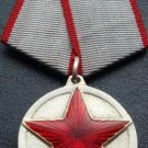 MEDAL ORDER XX YEARS THE RED ARMY # 22