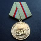 MEDAL ORDER FOR KIEV DEFENSE # 16