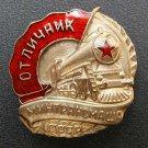 MEDAL ORDER EXCELLENT MINTRANSMASHA 1939 # 15