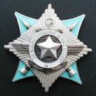 MEDAL ORDER USSR III DEGREE CRAB # 9
