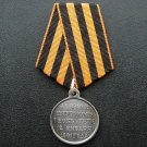 MEDAL ORDER FOR THE CAPTURE OF GEOK-TEPE #6