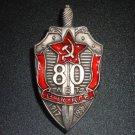 MEDAL ORDER 80 YEARS VCHK - KGB USSR # 3