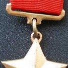 MEDAL ORDER GOLD STAR HERO OF THE USSR