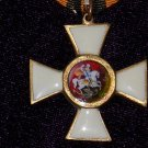George Cross 4th degree (officer) # 10595