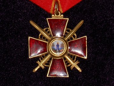 Order of St. Anne III Class with Swords # 10596