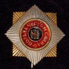 Star of the Order of St. Vladimir  # 10598