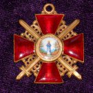 Order of St. Anne II Class with Swords  # 10691