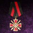Order of St. Vladimir of IV degree with swords  # 10740