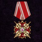 Order of St. Stanislaus II Class with Swords  # 10741