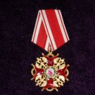 Order of St. Stanislaus II degree, without swords #10742