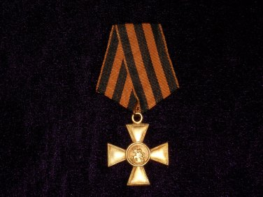 Soldier George Cross 2nd degree  # 10821