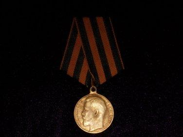 Medal for bravery Nicholas II 1 degree  # 10822