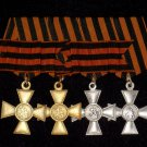 Bow of the Order of St. George (the soldier) # 10861