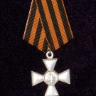 Soldier's Cross of St. George 4 degrees (the interim government) # 10868