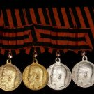 Bow medals for bravery Nicholas II # 10921