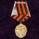 Medal Union Entente  # 10949