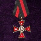 Order of St. Vladimir III degree, without swords # 10975