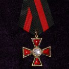 Order of St. Vladimir of IV degree, without swords # 10976