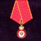 Medal of St. Anne (to the infidels)  # 101043