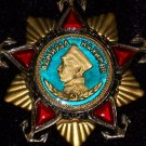 Nakhimov Order of I degree #106
