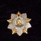 Order of Kutuzov I degree #107