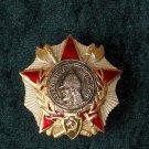 Order of Alexander Nevsky #108